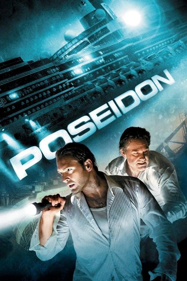 პოსეიდონი / Poseidon