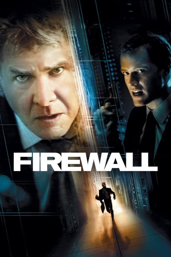 დაცვა / Firewall
