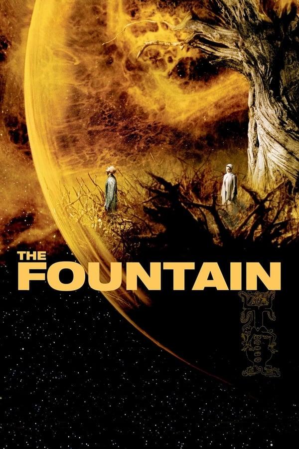 შადრევანი / The Fountain