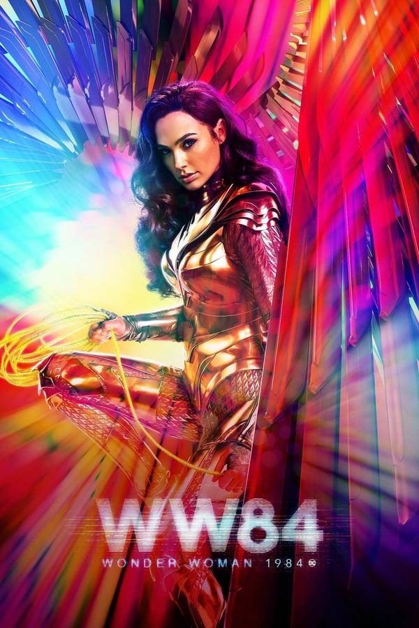 ქალი საოცრება 1984 / Wonder Woman 1984