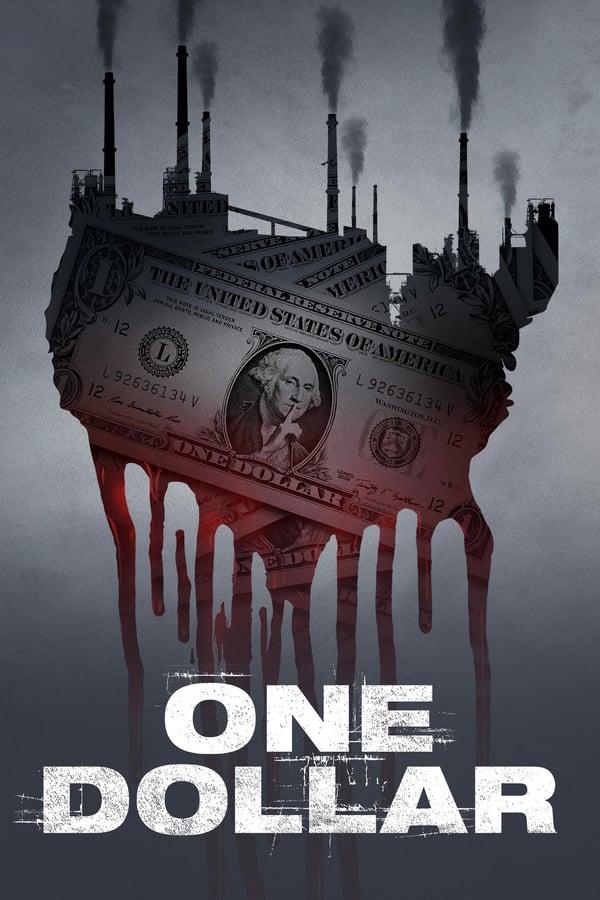 დოლარი / One Dollar