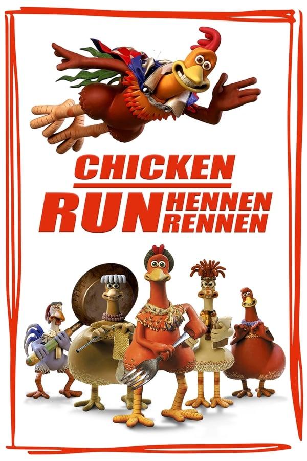 ქათმების გაქცევა / Chicken Run