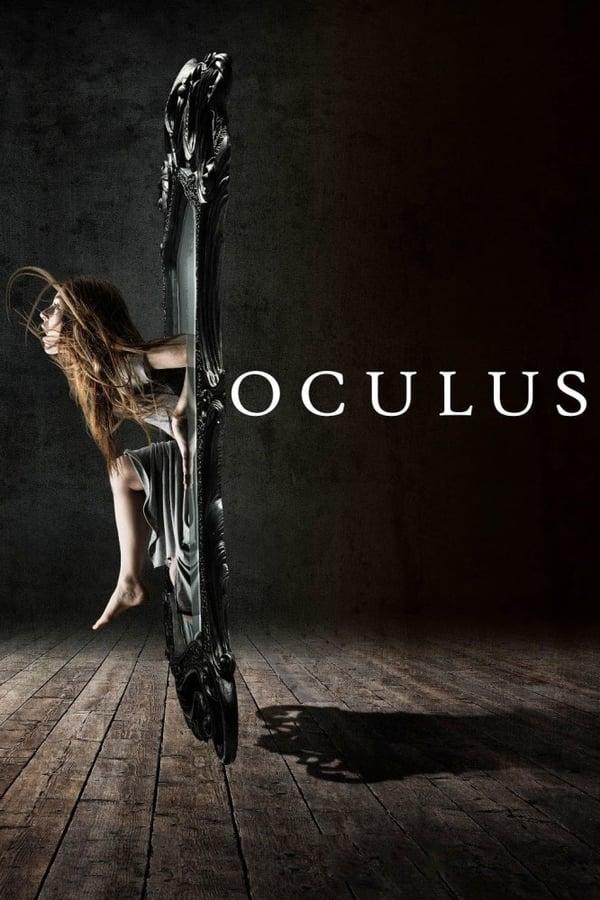 ოკულუსი / Oculus