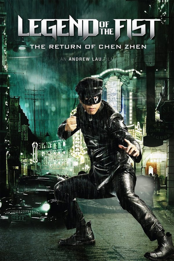 ლეგენდა მუშტზე / Legend of the Fist: The Return of Chen Zhen
