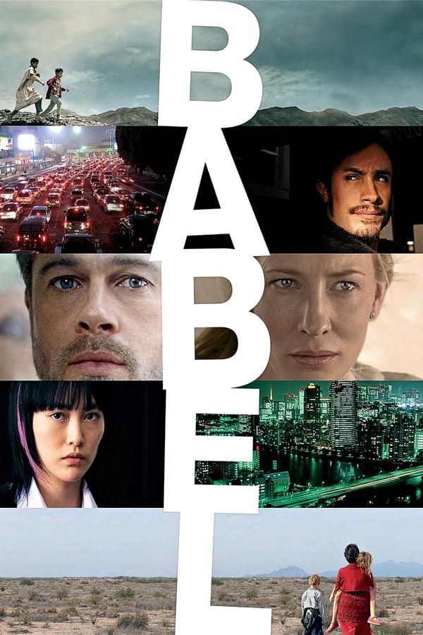 ბაბილონი / Babel
