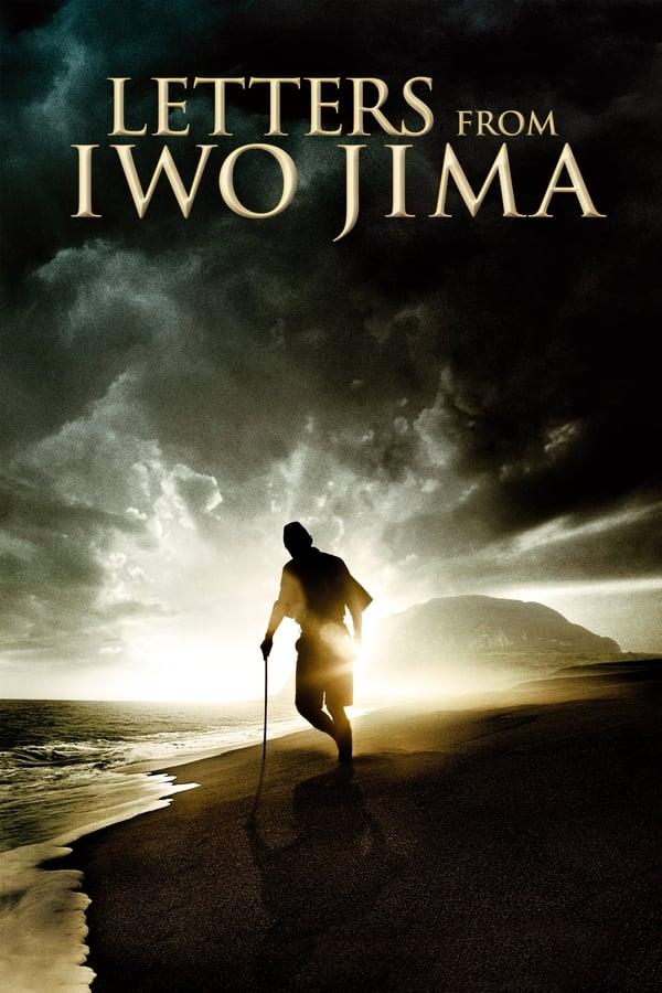 წერილები ივო ძიმადან / Letters from Iwo Jima