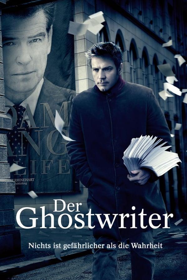 ნამდვილი მწერალი / The Ghost Writer