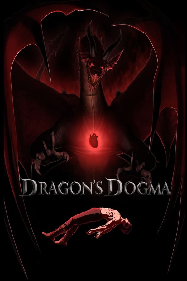 დრაკონის დოგმა / Dragon's Dogma