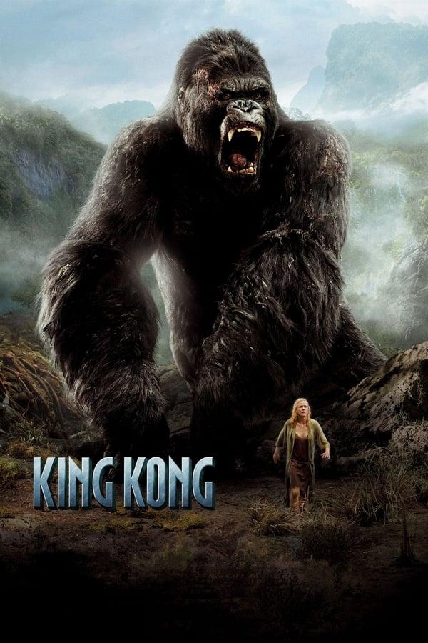 კინგ კონგი / King Kong
