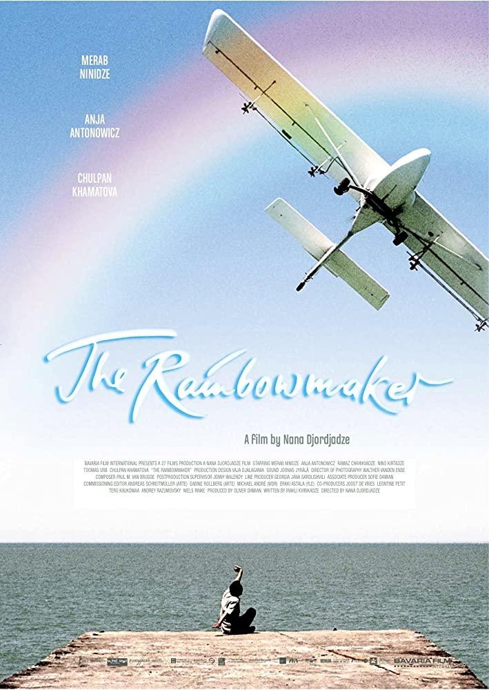 მეტეოიდიოტი / The Rainbowmaker