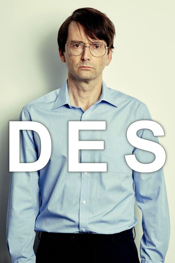 დესი / des