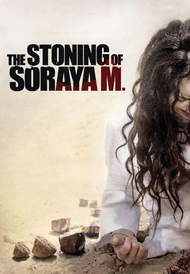 სორაიას ჩაქოლვა / The Stoning of Soraya M.