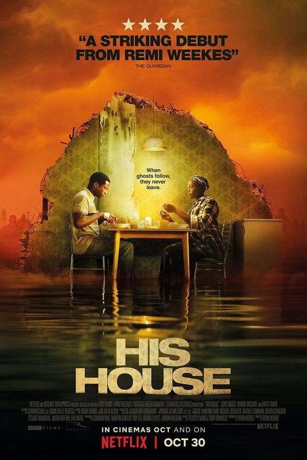 მისი სახლი / His House