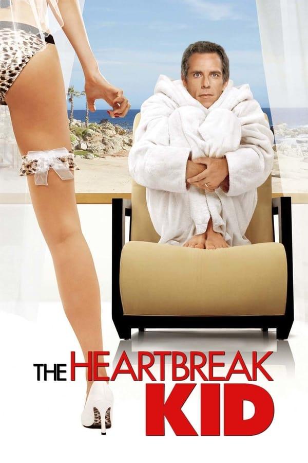 გულგატეხილი / The Heartbreak Kid