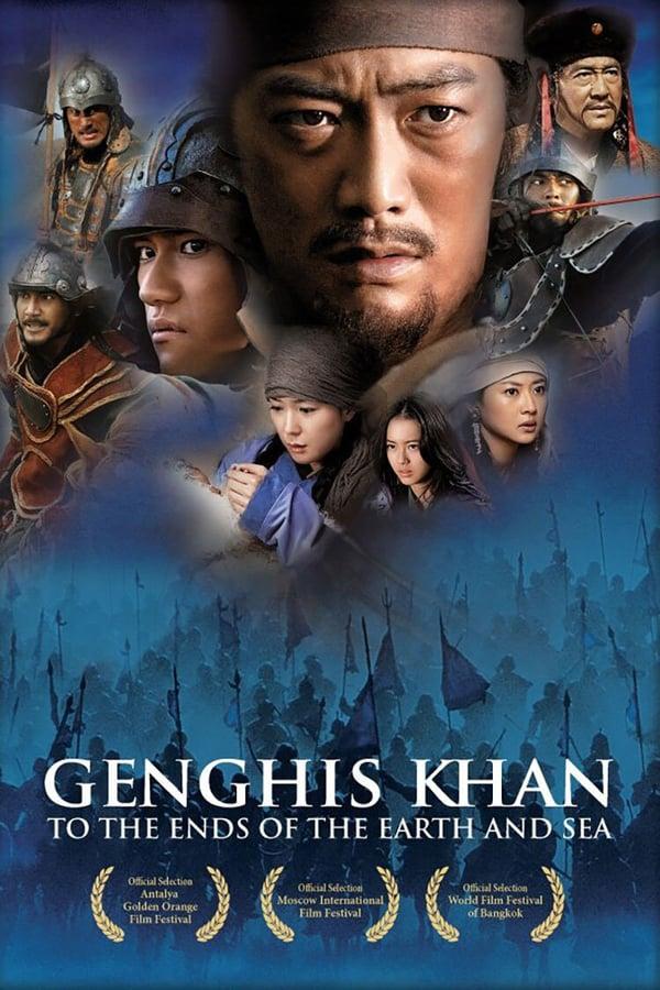 ჩინგიზ ყაენი: დედამიწისა და ზღვის ბოლოსაკენ / Genghis Khan: To the Ends of the Earth and Sea