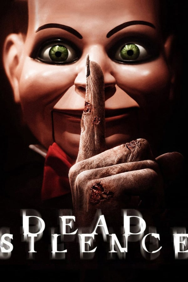 მკვდარი სიჩუმე / Dead Silence