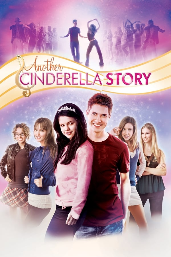 კიდევ ერთი ამბავი კონკიაზე / Another Cinderella Story
