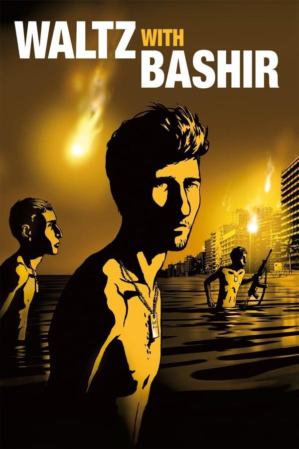 ვალსი ბაშირთან / Waltz with Bashir