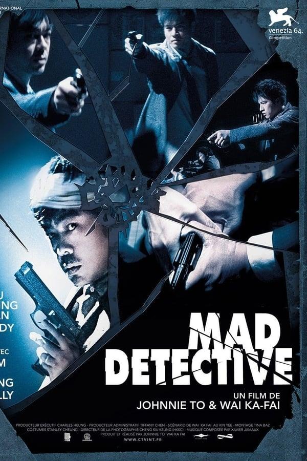 შეშლილი დეტექტივი / Mad Detective