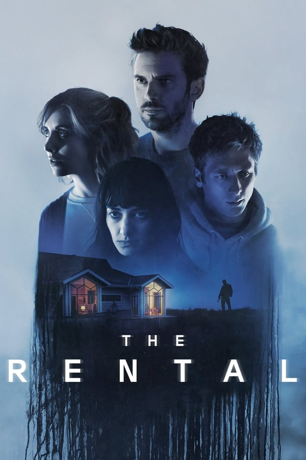 ქირა / The Rental