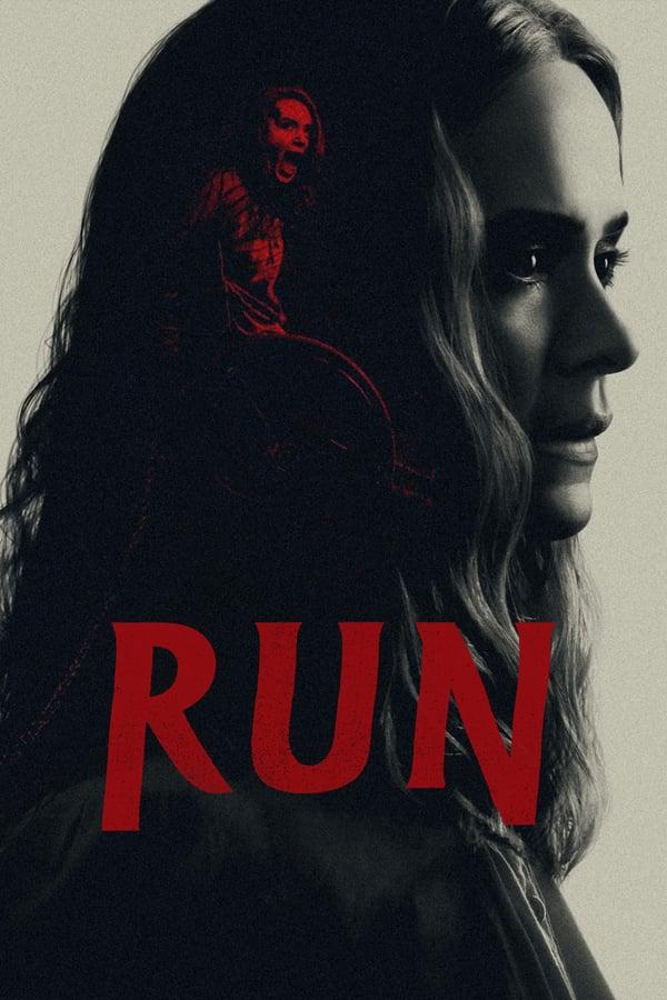 გაქცევა / Run
