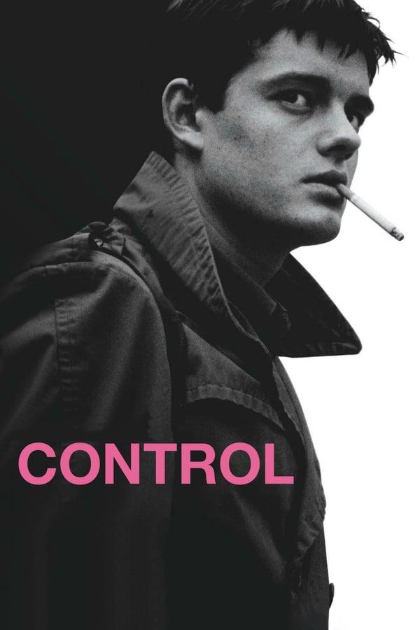კონტროლი / Control