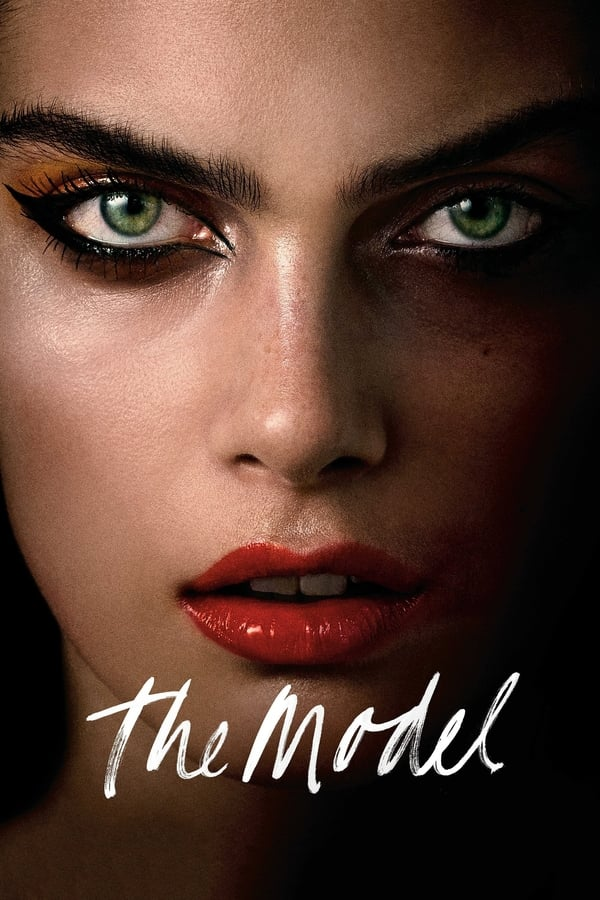 ტოპ მოდელი / The Model