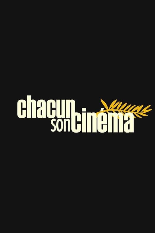ყველას თავისი კინო აქვს / To Each His Own Cinema