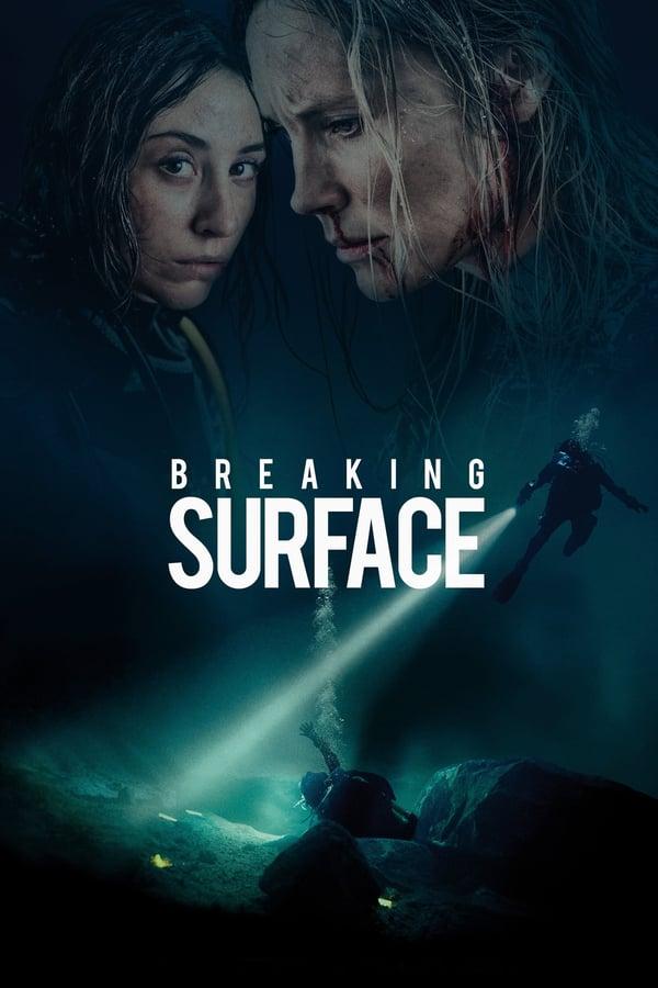 გააპე წყალი / Breaking Surface