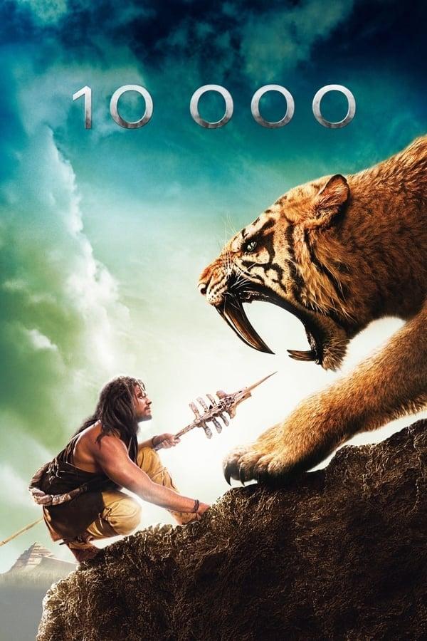 10000 წელი ჩვენს წელთ აღრიცხვამდე / 10,000 BC