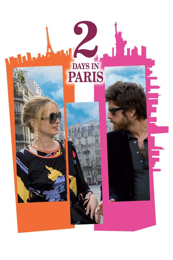 2 დღე პარიზში / 2 Days in Paris