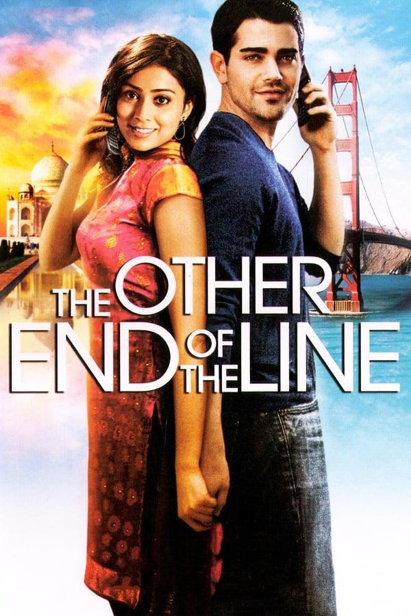 მეორე მხარეს / The Other End of the Line