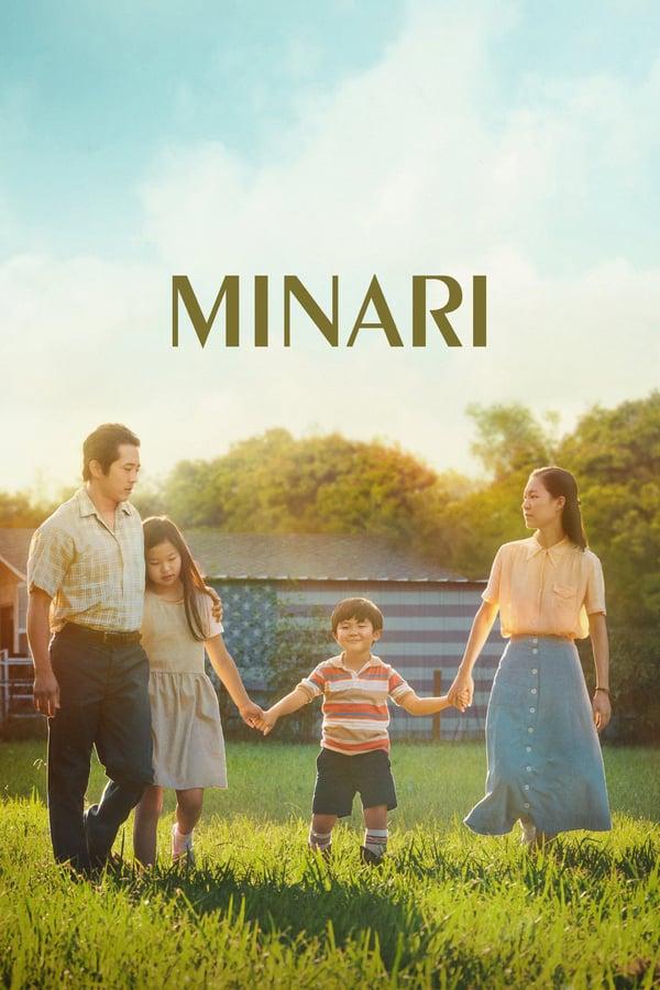 მინარი / Minari