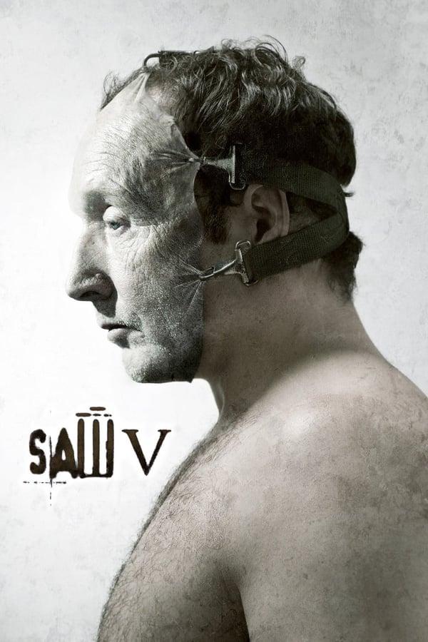 ხერხი 5 / Saw V