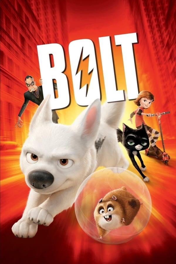 ბოლტი / Bolt