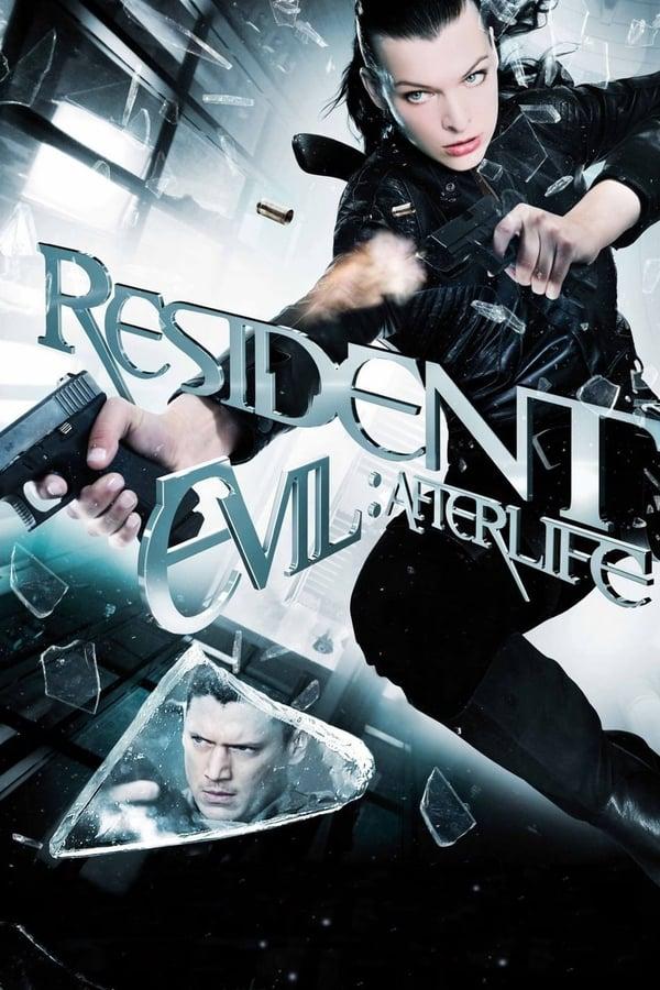 ბოროტების სავანე: სიცოცხლე სიკვდილის შემდეგ / Resident Evil: Afterlife