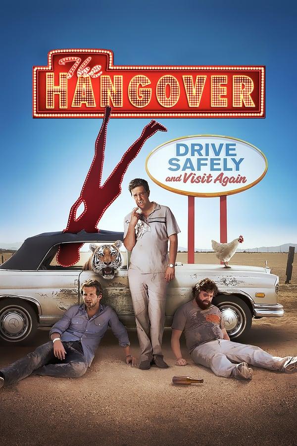წვეულება ვეგასში / The Hangover
