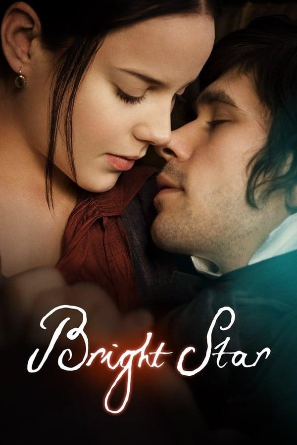 კაშკაშა ვარსკვლავი / Bright Star