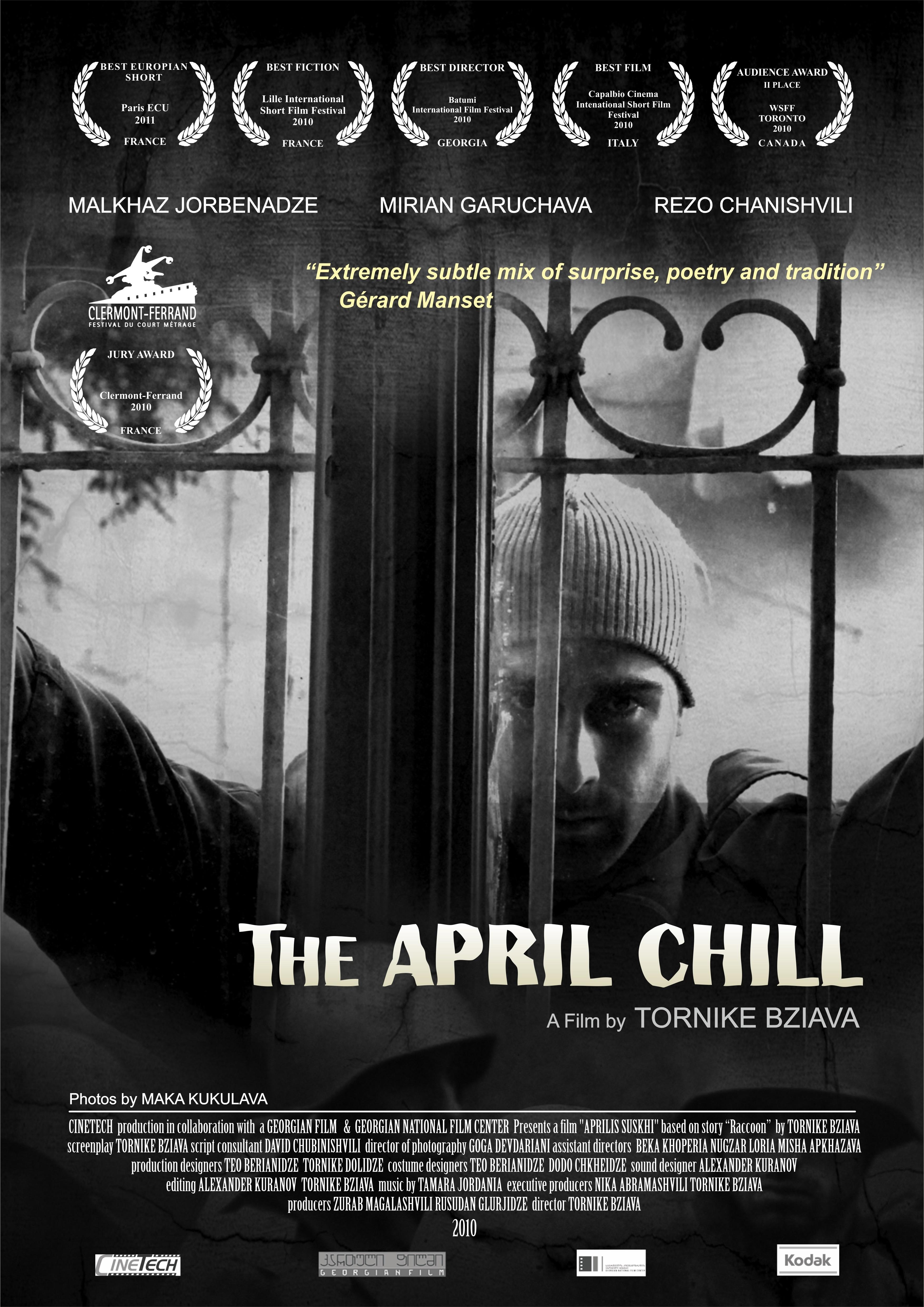 აპრილის სუსხი / The April Chill