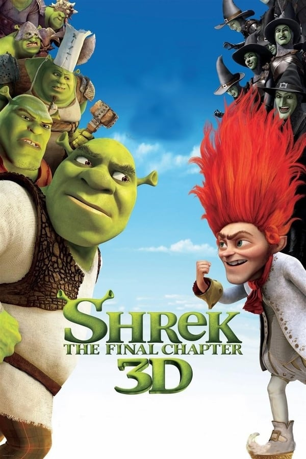 შრეკი 4 / Shrek Forever After