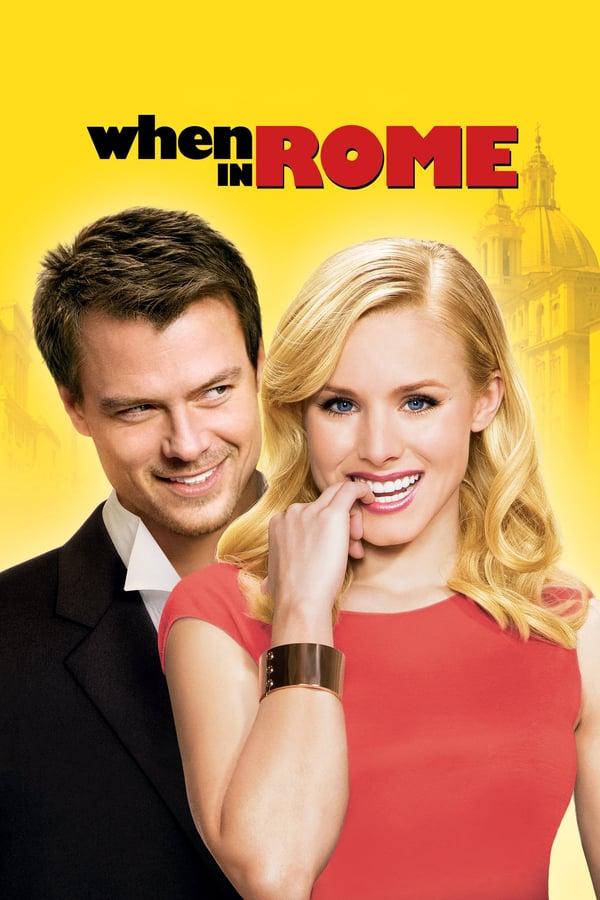ერთხელ რომში / When in Rome