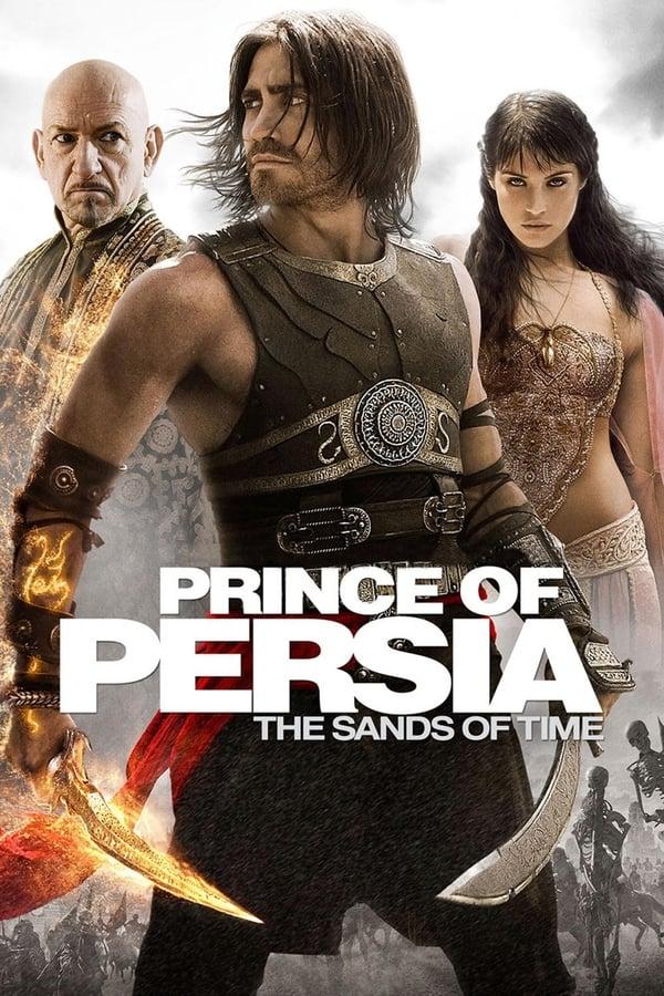 სპარსეთის პრინცი: დროის ქვიშები / Prince of Persia: The Sands of Time