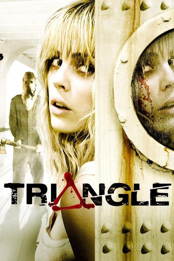 სამკუთხედი / Triangle