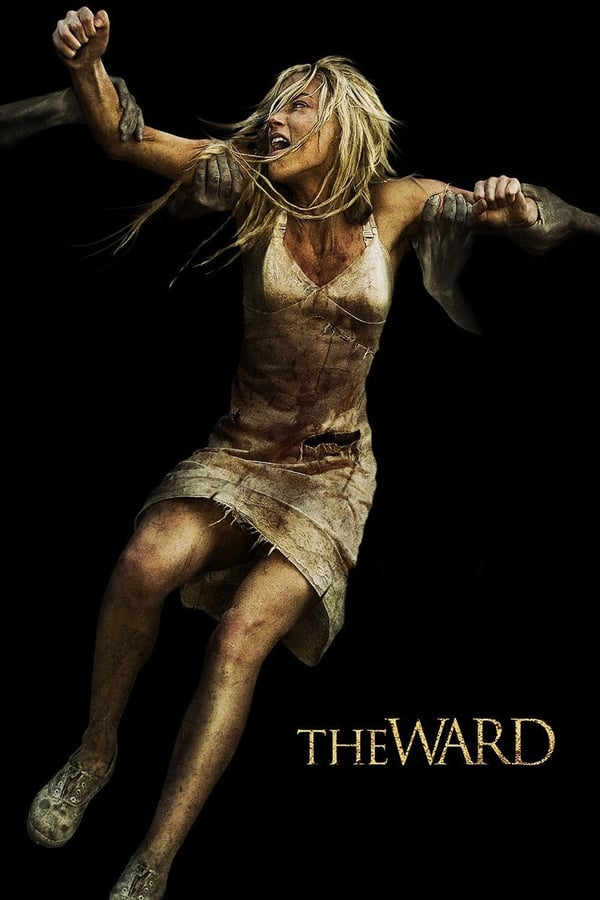 პალატა / The Ward