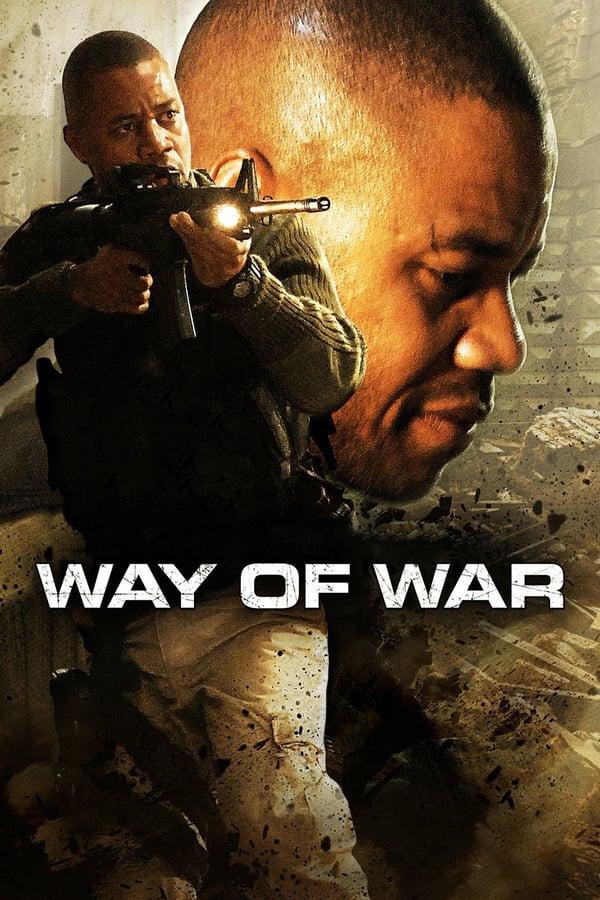 ომის გზა / The Way of War