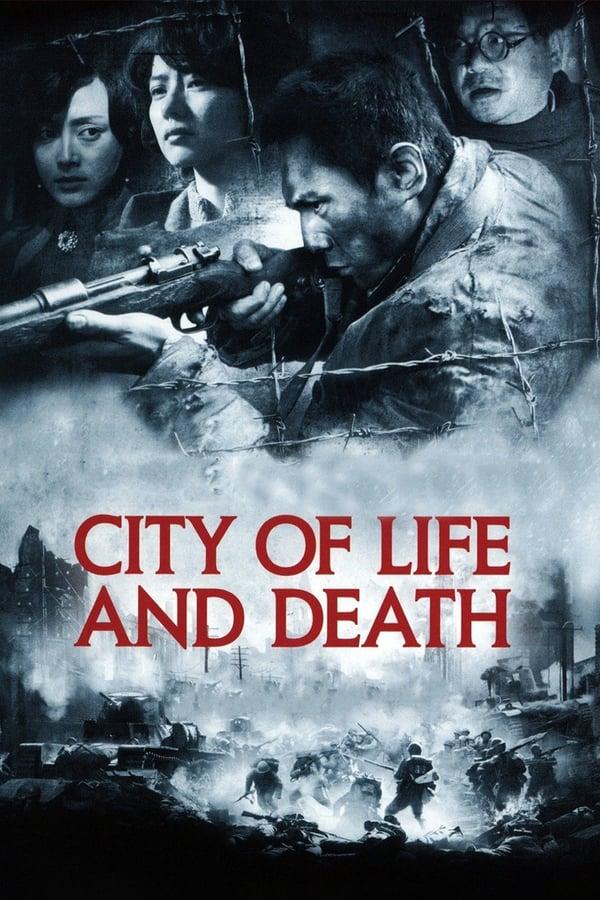 სიცოცხლის და სიკვდილის ქალაქი / City of Life and Death