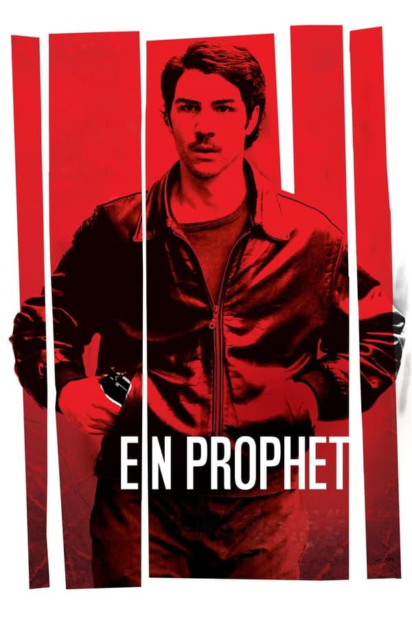 წინასწარმეტყველი / A Prophet
