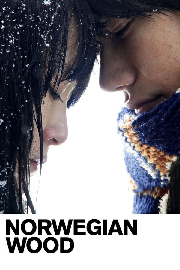 ნორვეგიული ტყე / Norwegian Wood