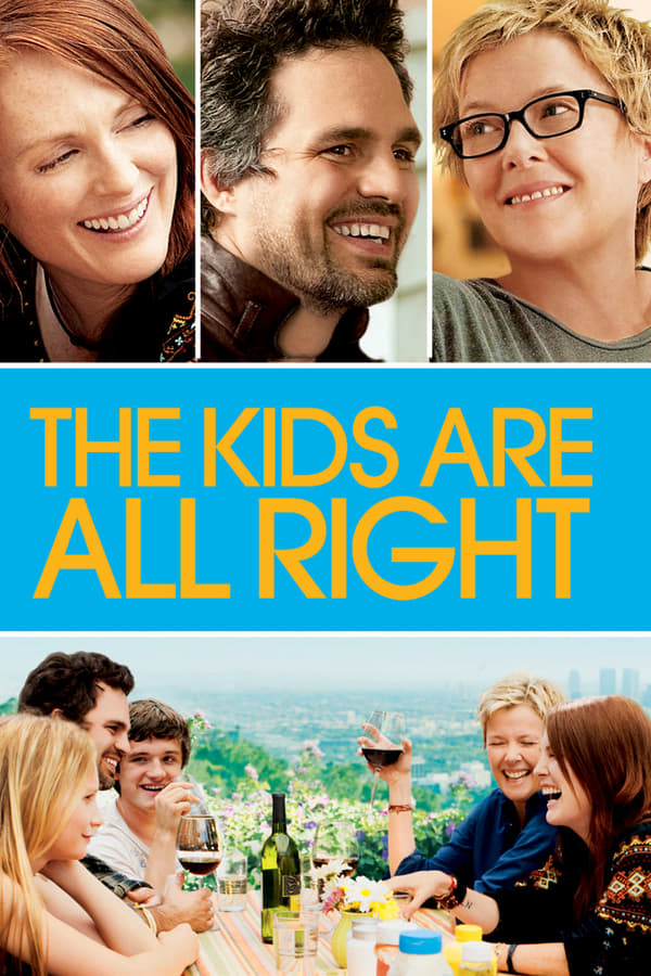 ბავშვები კარგად არიან / The Kids Are All Right