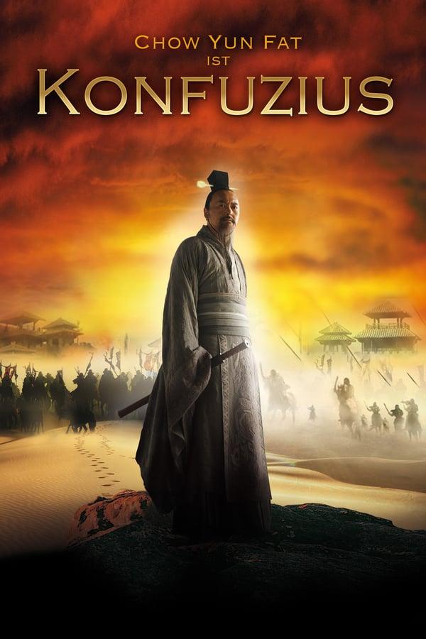 კონფუცი / Confucius